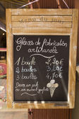 Menú francés — Foto de Stock