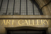 Galleria d'arte — Foto Stock