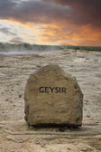 Geyser sign Iceland — Stock Photo