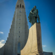 Reykjavik landmarks — Stock Photo