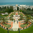 Bahai gardens, Haifa, Israel. — Stock Photo