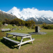 Stock Photo: Beautiful view during walk to glacier in Mount Cook National Park, South Island, New Zealand