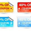 Vector de stock : Vector Discount Coupon