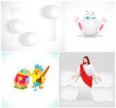 Easter Graphics Vectors — Stock Vector