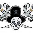 Stock Vector: Pirate Sign - Crossed Swords and Skull - Vector Cartoon Illustration