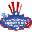 Happy 4th of july decorative banner — Stock Vector