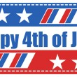 Happy 4th of july background vector — Stock Vector