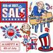 Set for 4th of july vectors — Stock Vector