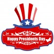 USA Theme Happy Presidents Day Greeting Banner Vector — Stock Vector