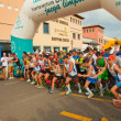 CORRALEJO - NOVEMBER 03: Runners start the race at Forth interna - Stock Photo