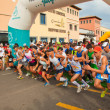 CORRALEJO - NOVEMBER 03: Runners start the race at Forth interna - Lizenzfreies Foto