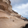 Eroded  west coast of Fuerteventura - Stock Photo