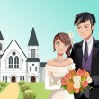 Royalty-Free Stock Obraz wektorowy: Couple getting married