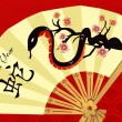 Chinese New Year of Snake - Imagen vectorial