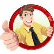 Thumbs up — Stock Vector #14053059