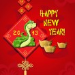 Stock Vector: Chinese New Year of Snake