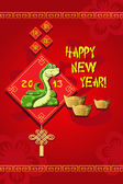 Chinese New Year of Snake — Stock Vector