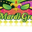 Mardi gras background — Stock Vector