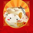 Chinese dim sum, used for restaurant menu cover — Stock Vector