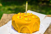 Yellow Motif One Year Old Birthday Cake — Stock Photo
