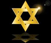 Hebrew Jewish Star of magen david vector illustration — Stock Vector