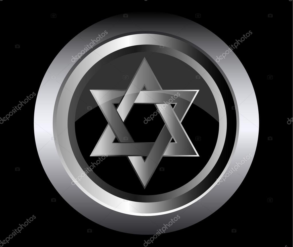 Hebrew Jewish Star of magen david in black metal button vector illustration — Stock Vector #12684677