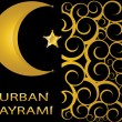 Kurban Bayrami muslim gold star and crescent on black background with swirls - Stock Vector