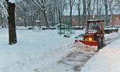 在公园里除雪铲拖拉机 — 图库照片