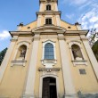 Stock Photo: Catholic church zemun belgrade serbia