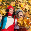 Woman autumn — Stock Photo #40143517