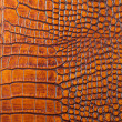 Leather texture closeup — Stock Photo #40507425
