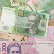 Ukrainian money — Stock Photo