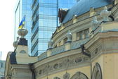 Architecture in the center of the modern city of Kiev, Ukraine — Stock Photo