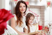 Mother and her daughter on Valentine Day — Stock Photo