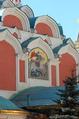Cathedral of Our Lady of Kazan — Stock Photo