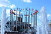 Flags on European square — Stockfoto
