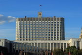 House of government in Moscow — Stock Photo