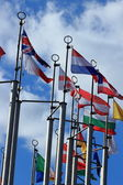 European flags in Moscow — Stock Photo