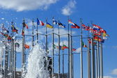 Flags of European countries in Moscow — 图库照片