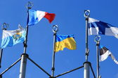 European Flags in Moscow — ストック写真