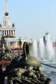 Places of interest in Russia, Moscow — Stock Photo