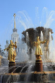 Moscow places of interest — Stock Photo