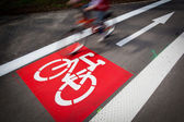 Urban traffic concept - bikecycling lane sign in a city — Stock Photo
