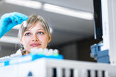 Portrait of a female researcher — Stock Photo