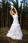 Lovely bride — Stock Photo