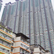 Stock Photo: Apartment blocks in Hong Kong
