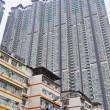 Apartment blocks in Hong Kong - Stock Photo
