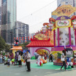 Mid-autumn lantern carnival in Hong Kong — Stock Photo