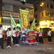 Tai Hang Fire Dragon Dance in Hong Kong — Stock Photo #13768757