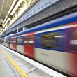 Abstract movement of train, blurred motion. — Stock Photo